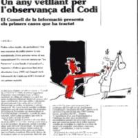 199806ArticleCap.pdf